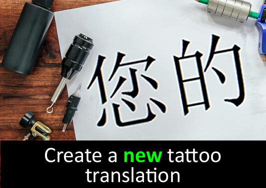 Free Tattoo Text Translation Tattootranslate Com